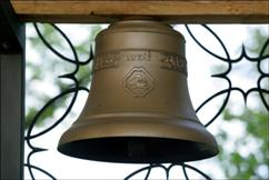 Zvon Lukáš